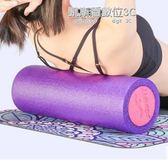 泡沫軸女肌肉放鬆滾軸男 初學者健身按摩瑜伽柱滾筒 凱斯盾數位3C