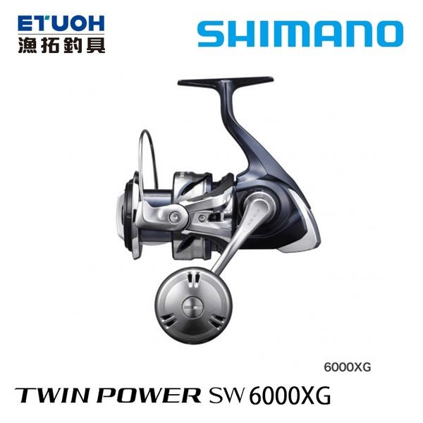 漁拓釣具 SHIMANO 21 TWINPOWER SW 6000XG [紡車捲線器]