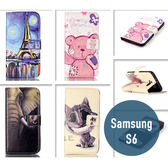 SAMSUNG 三星 Galaxy S6 彩繪皮套 側翻皮套 支架 插卡 保護套 手機套 手機殼 保護殼 皮套