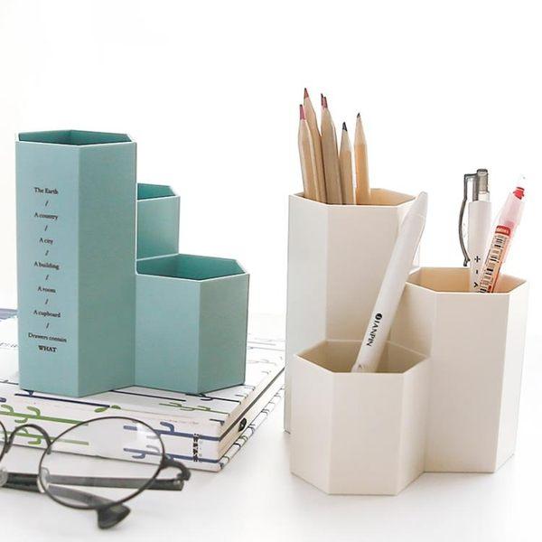 【春季上新】 簡約個性多功能筆筒創意時尚 韓國小清新學生辦公桌面收納盒
