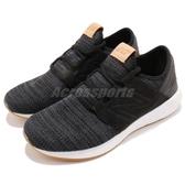 New Balance 慢跑鞋 Future Sport 系列 編織鞋面 黑 白 運動鞋 女鞋 【ACS】 WCRUZKB2B