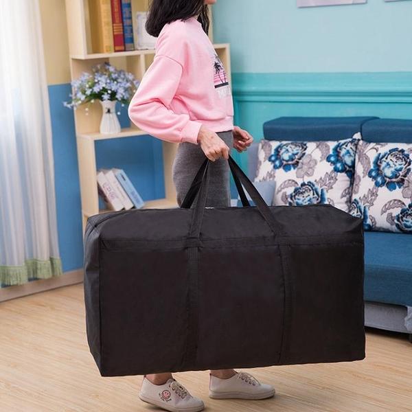 搬家神器收納手提帆布特大號編織蛇皮行李袋牛津布加厚被子打包袋 安妮塔小鋪