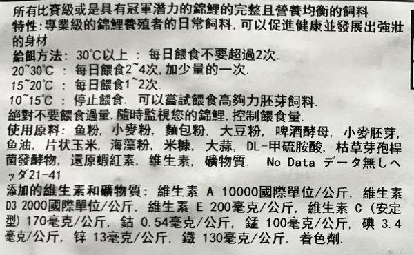 【西高地水族坊】日本進口高夠力Hikari 高夠力錦鯉飼料M(育成用)2kg