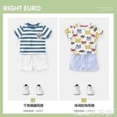 兒童男T恤男童條紋短袖T恤夏裝夏季童裝兒童寶寶小童半袖上衣嬰兒潮 小天使 1件免運