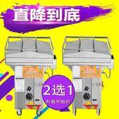 鑫南順哈客廣東腸粉機商用抽屜式腸粉機燃氣節能蒸粉機一抽一份igo 美芭