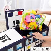 兒童玩具收納凳寶寶收納儲物盒筐整理箱車廂