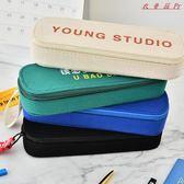 筆袋簡約女生鉛筆盒文具盒