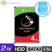 【Seagate】IronWolf 那嘶狼 2TB 3.5吋 NAS硬碟 (ST2000VN004)