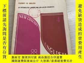 二手書博民逛書店New罕見Concept English Students Book 4 Fluency in English