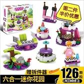 拼接積木兒童積木拼裝玩具益智力5歲男孩子6小顆粒動腦拼圖車7禮物8警 多色小屋
