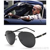墨鏡 新款男士眼鏡太陽鏡偏光鏡開車駕駛鏡 釣魚司機蛤蟆鏡女 居家物语