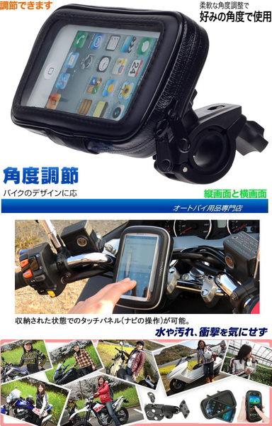 iphone7 iphone6 plus gopro garmin gps防水殼皮套手機架機車導航支架雷霆王摩托車導航架