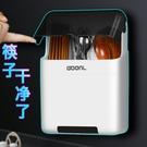 家用帶蓋防塵筷子筒壁掛式筷簍廚房筷籠置物架筷筒餐具瀝水收納盒 一米陽光