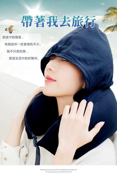 免吹氣 護頸枕 飛機枕 充氣枕 可收納★無印風連帽U型護頸枕  NC17080250 ㊝得易屋量販