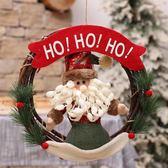 聖誕禮品104 聖誕樹裝飾品 禮品派對 聖誕裝飾籐編花環