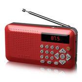 老人迷你小音響插卡便攜式音樂收音機xx1478 【VIKI菈菈】