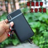 蘋果11背夾式充電寶超薄xr電池6sp專用i8外殼iphone11 pro背沖 YXS新年禮物