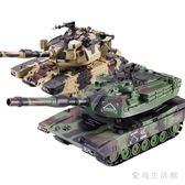 遙控玩具 兒童遙控坦克可發射遙控坦克充電履帶式越野坦克模型  AW9476『愛尚生活館』