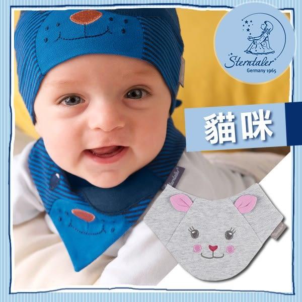 雙面三角領巾-貓咪(36-39cm) STERNTALER C-1101680-513