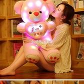 快速出貨 貓布娃娃抱抱熊可愛大號玩偶公仔毛絨玩具女孩生日禮物女生