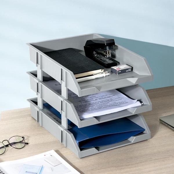 文件架 收納架 文件座三層塑料文件框文件收納 辦公資料收納整理架文件架文件夾
