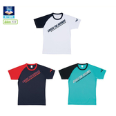 MIZUNO 吸汗快乾 短袖T恤 機能上衣 Slim FIT排球上衣 男女通用 V2TA9G20 20SS【樂買網】