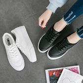 夏季新款小白鞋女學生韓版百搭街拍厚底夏季休閒透氣板鞋 QQ3422『MG大尺碼』