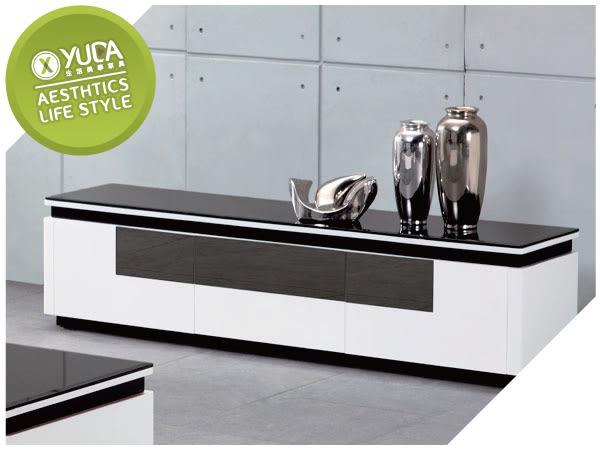 電視櫃【YUDA】康斯柏 6.6尺 強化玻璃 三抽 長櫃 / 電視櫃J8F 230-2