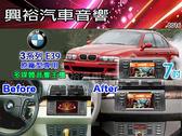 【專車專款】1996~2003年BMW E39專用7吋觸控DVD/USB/IPOD/IPHONE螢幕主機