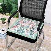 夏季坐墊辦公室夏涼椅墊夏天學生電腦椅冰絲竹涼席墊透氣椅子墊子 ATF polygirl