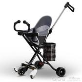 溜娃神器帶娃五輪遛娃神器嬰兒手推車兒童三輪車1-3-6歲輕便折疊