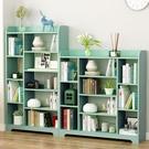 兒童書架落地小型簡約收納架學生多層客廳置物架家用簡易臥室書櫃【快速出貨】