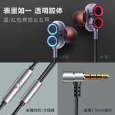 鎧迪克雙動圈耳機入耳式耳塞手機K歌HIFI四核重低音通用線控耳機  晴光小語