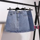 [S-5XL] 高腰牛仔半身裙女新品大碼學生百搭包臀A字短裙 - 風尚3C