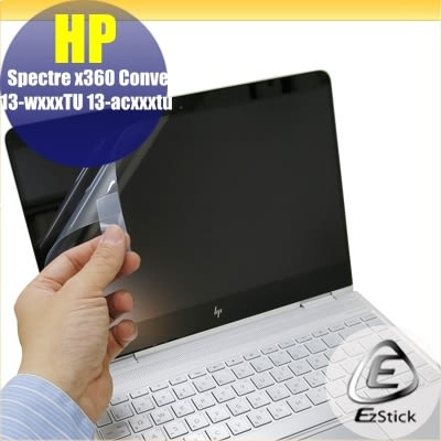 【Ezstick】HP Spectre X360 Conve 13 特殊規格 筆電LCD液晶螢幕貼(可選鏡面或霧面)