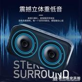 藍芽音箱低音炮迷你小音響雙鬧鐘大音量音箱家用戶外無線便捷式3d環繞 『歐尼曼家具館』