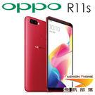 OPPO R11s 6.01吋八核心2000萬清晰美顏機,附保護殼+保護貼 紅色 - 贈64G記憶卡+10050mAh行動電源