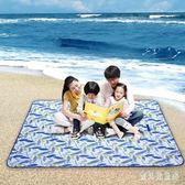 野餐墊戶外便攜超輕可折疊沙灘海邊野外露營坐墊地毯 BF4522『寶貝兒童裝』