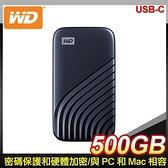 【南紡購物中心】WD 威騰 My Passport SSD 500GB USB 3.2 外接SSD《藍》(WDBAGF5000ABL)