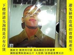 二手書博民逛書店DAZED罕見CHINA 青春 2019 劉亞仁Y203004
