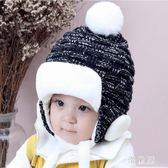 冬天兒童帽雷鋒帽加絨保暖套頭1-2歲嬰兒帽護耳男女寶寶毛線帽子 QG10694『優童屋』