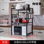 不鏽鋼廚房置物架微波爐架烤箱架子2層櫥櫃收納電飯煲多功能儲物