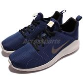 【六折特賣】Nike 休閒慢跑鞋 Kaishi 2.0 PREM 深藍 黑 白底 襪套 運動鞋 男鞋【PUMP306】 876875-400