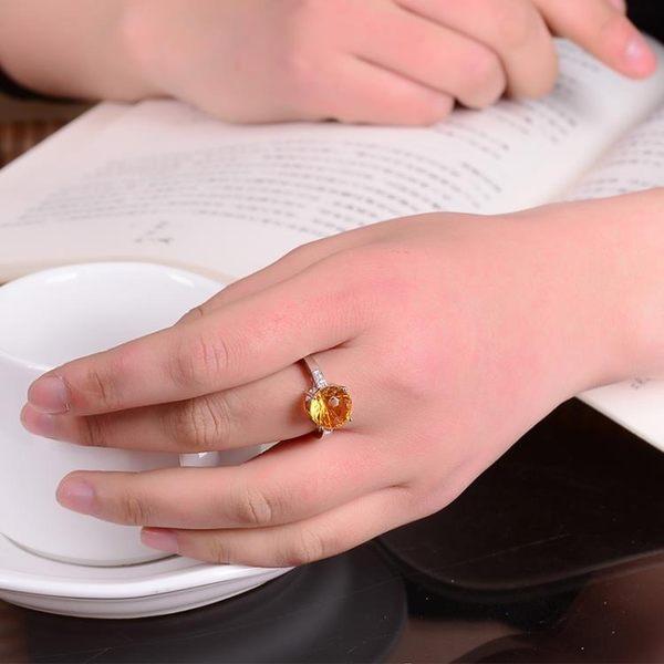 天然黃水晶戒指萬花筒紫水晶戒指925銀鍍白金女款