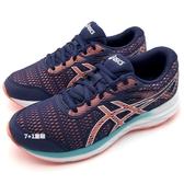 《7+1童鞋》大童 ASICS 亞瑟士 GEL EXCITE 6 GS 透氣網布 運動鞋 慢跑鞋 5205   紫色
