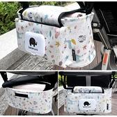 嬰兒推車 掛袋 嬰兒車 大容量 掛包 大象 防水 置物袋 掛帶 可愛 包包 掛袋