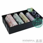 收銀盒 收銀盒五格立式超市零錢盒子抽屜收銀箱收款盒收錢盒現金盒 晶彩生活
