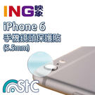 STC iPhone6 / iPhone...