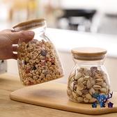 密封罐透明玻璃廚房玻璃瓶茶葉罐食品罐子玻璃罐【古怪舍】