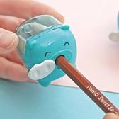 ◄ 生活家精品 ►【P119】可愛豬鉛筆削筆器 學生用品 文具 辦公用品 削筆刀